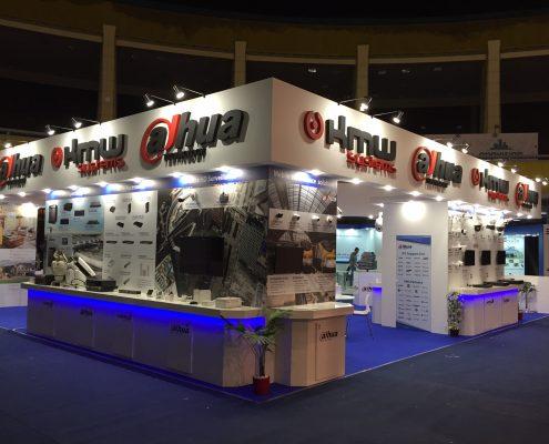 dahua tehnology 2016 2 495x400 DAHUA TEHNOLOGY   2016