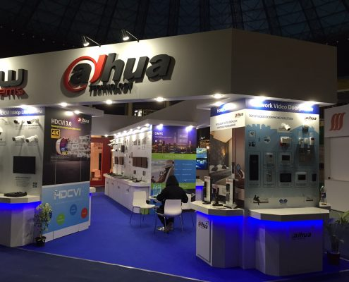 dahua tehnology 2016 4 495x400 DAHUA TEHNOLOGY   2016