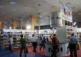noi distributie bookfest 2008 2 260x185 TARG DE CARTE