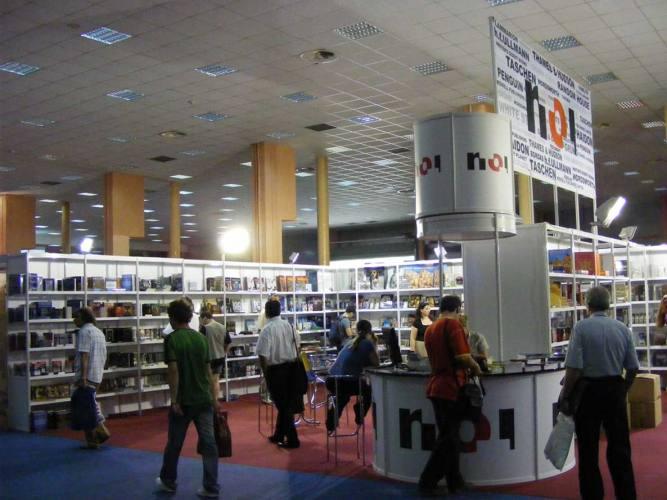 noi distributie bookfest 2008 2 NOI DISTRIBUTIE   BOOKFEST   2008