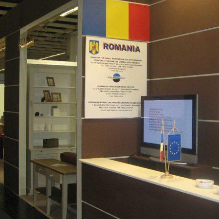 romania koln 2008 3 450x450 ROMANIA   KOLN   2008