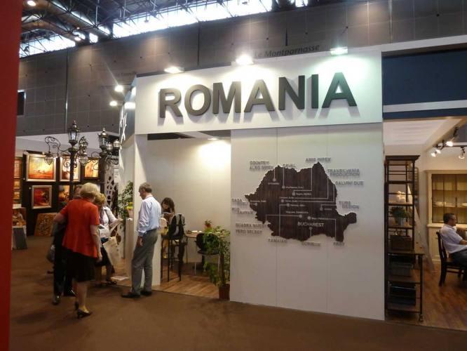 romania moscova 2012 4 ROMANIA   MOSCOVA   2012