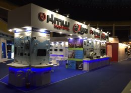 dahua tehnology 2016 3 260x185 IT GAMING VENDING