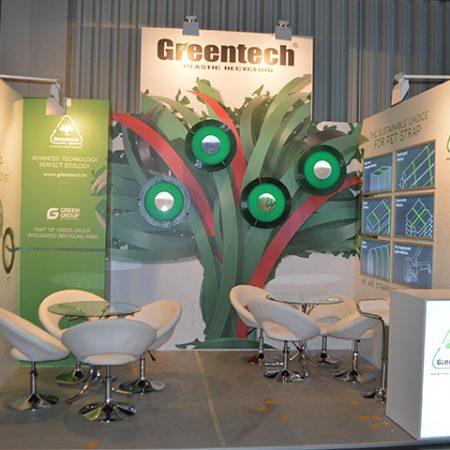 greentech fachpack nurnberg 2016 10 450x450 GREENTECH  FACHPACK NURNBERG   2016