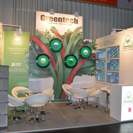 greentech fachpack nurnberg 2016 28 450x450 GREENTECH  FACHPACK NURNBERG   2016
