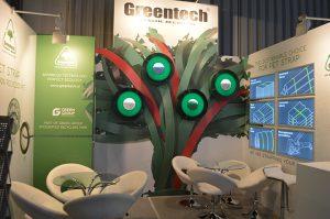 greentech fachpack nurnberg 2016 33 300x199 GREENTECH   FACHPACK NURNBERG   2016   4