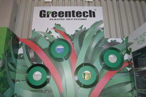 greentech fachpack nurnberg 2016 40 300x199 GREENTECH   FACHPACK NURNBERG   2016   42