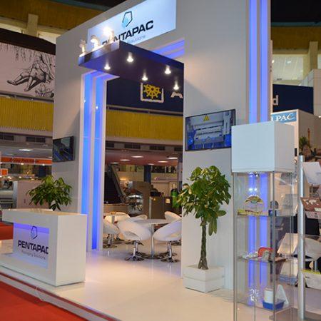pentapac indagra 2017 25 450x450 PENTAPAC INDAGRA 2017